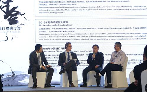2018 China Imported Coal Seminar was held in Qinhuangdao